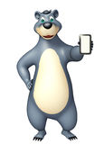 Cute Bear cartoon character with book stack Royalty Free Stock Photography