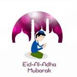 Cute boy celebrating on occasion of Eid-Al-Adha. Stock Image