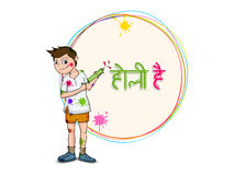Cute boy for Happy Holi festival celebration. Royalty Free Stock Images