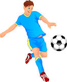 Cute boy soccer player. Vector illustration of cute boy soccer player Stock Image
