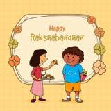 Cute brother and sister for Raksha Bandhan. Stock Photo