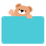 Cute brown bear hold blank board  Royalty Free Stock Photos