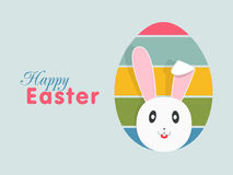 Cute bunny with egg for Happy Easter celebration. Royalty Free Stock Image