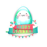 Cute Bunny for Happy Easter celebration. Creative cute bunny in egg shape with stylish glossy text Happy Easter on paper tags Royalty Free Stock Images