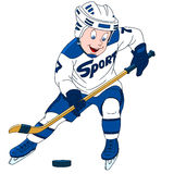 Cute cartoon boy hockey player. Cute and playful cartoon boy hockey player, isolated on a white background Stock Photo