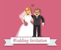Cute cartoon bride and groom Stock Photography
