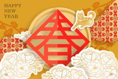 Cute cartoon chinese new year vector illustration