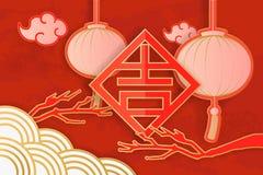 Cute cartoon chinese new year stock illustration
