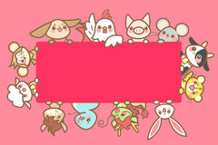 Cute cartoon chinese zodiac Royalty Free Stock Photos