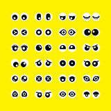 Cute cartoon circle eyeballs emoji icons set on yellow background. Cute assorted cartoon circle eyeballs emoji icons set on yellow background Stock Images