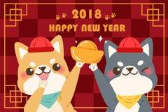 Cute cartoon 2018 year Stock Photography