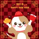 Cute cartoon 2018 year Stock Photography