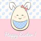 Cute cartoon egg in a bunny suit. Easter card Royalty Free Stock Photo