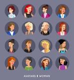 Cute cartoon human avatars set Royalty Free Stock Images