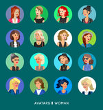 Cute cartoon human avatars set Stock Photo