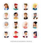 Cute cartoon human avatars set Royalty Free Stock Photography