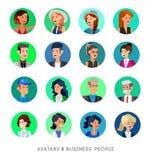 Cute cartoon human avatars set Royalty Free Stock Photos