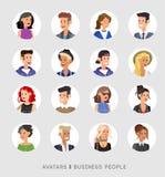 Cute cartoon human avatars set Stock Photography