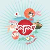 Cute cartoon japan element Stock Photography