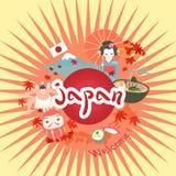 Cute cartoon japan element Royalty Free Stock Photos