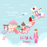 Cute cartoon japan element Royalty Free Stock Images