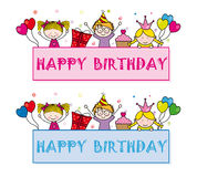 Cute cartoon kids frame. Celebrating birthday party Stock Images