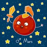 Cute cartoon Mars Royalty Free Stock Photography