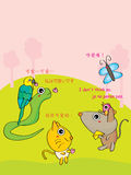 Cute cartoon party Stock Images