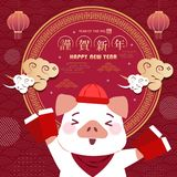 Pig with chinese new year vector illustration