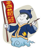Cute Cartoon Poster of Hungry Spirit in Ghost Festival, Vector Illustration. Cartoon poster with male spirit eating and carrying a banner in Hungry Ghost Royalty Free Stock Photo