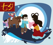 Cute Cartoon Poster to Celebrate Qixi Festival, Vector Illustration Stock Photography