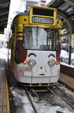 Cute cartoon tram to the zoo in Sapporo Stock Photos