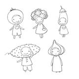 Cute cartoon vegetables. Stock Photo