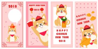 Cute cartoon 2018 year Stock Images