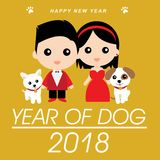 Cute cheerful couple in Chinese new year celebration. Cute cheerful couple and cute dogs in Chinese new year celebration of year 2018 royalty free illustration