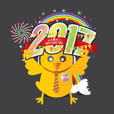 Cute Chick Celebrating 2017 With Colorful Firework. Cute Chick Celebrating 2017 With Colorful Firework Vector Illustration Stock Images