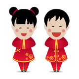 Cute Chinese boy and girl Standing respect vector design Royalty Free Stock Images