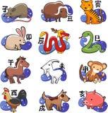 Cute chinese horoscope cartoon animals Stock Photo