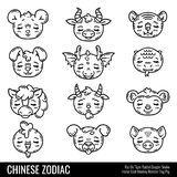 Cute chinese zodiac. Cute animals. Horoscope. Isolated objects on white background. Vector illustration. Stock Image