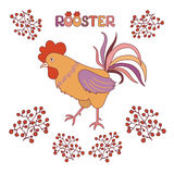 Cute cockerel on a white background. Cute cock with berries on a white background. Illustration in flat style. Rooster symbol of Chinese New Year Royalty Free Stock Image