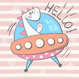 Cute, cool, pretty, funny, crazy, beautiful dino character. Ufo illustration. royalty free illustration