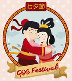 Cute Couple Celebrating Qixi Festival, Vector Illustration Stock Photos