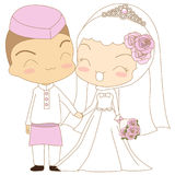 Cute Couple Islamic. In wedding dress Vector Illustration