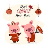 Cute couple pigs in qipao Chinese dress, royalty free illustration