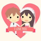 Cute couple widding.vector Stock Image