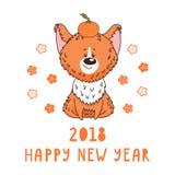 Cute dog New Year greeting card Royalty Free Stock Photo