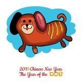 Cute dog Year Greeting card material 2018 vector illustration