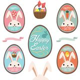 Cute Easter Bunny Egg. A vector illustration of Cute Easter Bunny Egg. Perfect for Easter day, Easter celebrations, greeting card and many more Royalty Free Stock Image