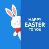 Cute Easter bunny  illustration. Stock Photos
