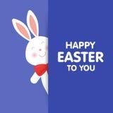 Cute Easter bunny vector illustration. Royalty Free Stock Photos